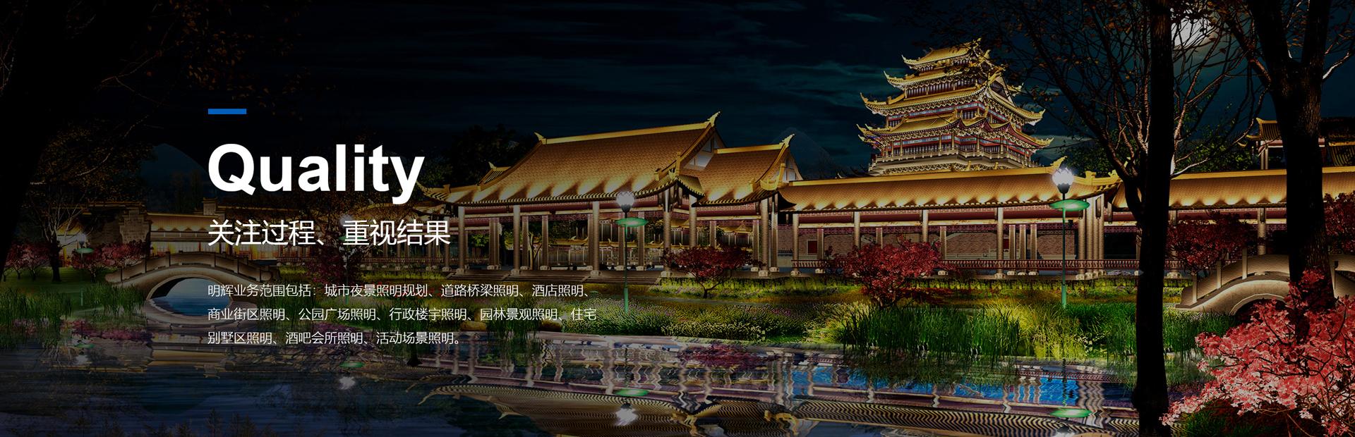 贵州楼体亮化工程